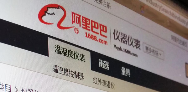 Alibaba Sues Counterfeiters on its Platform