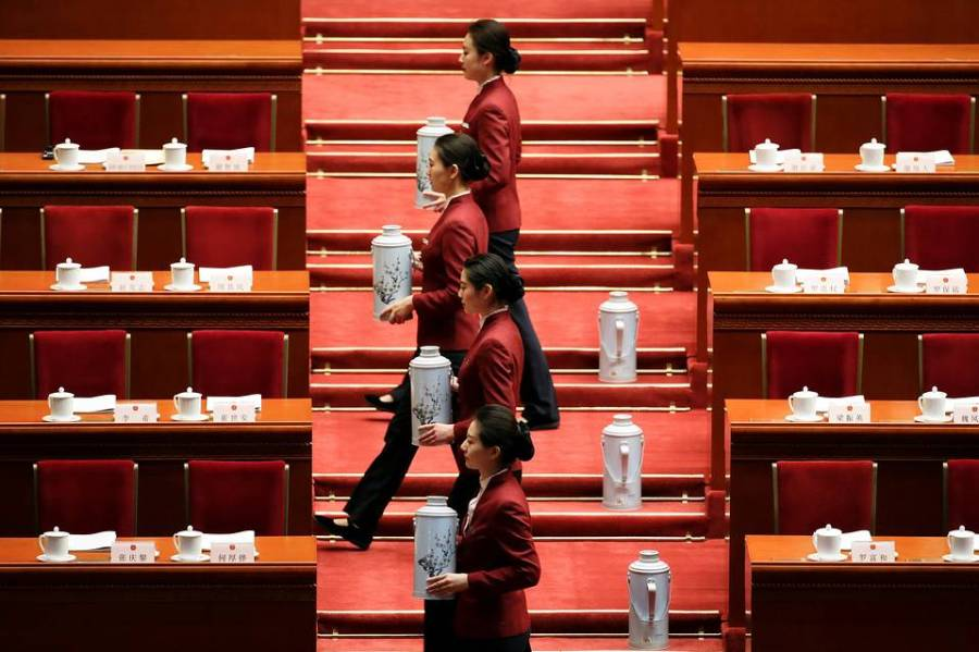 China Merges Patent and TrademarkOffices
