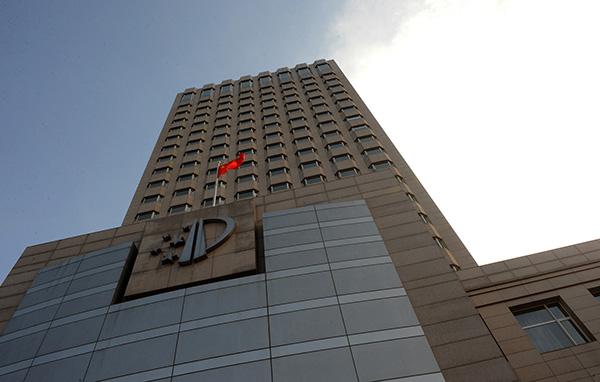 Reorganization of GI Protection inChina