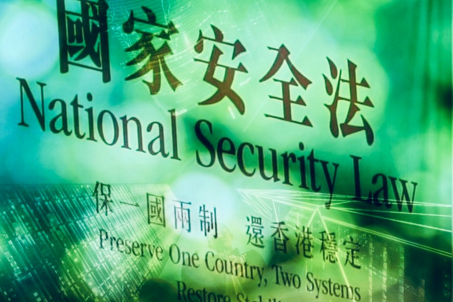 China's National Security Law: Restrictions on Data and Technology